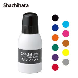 【シャチハタ】シャチハタ スタンプ台用 補充スタンプインキ小瓶SGN-40|hanko-king
