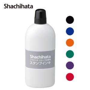 【シャチハタ】シャチハタ スタンプ台用 補充スタンプインキ大瓶SGN-250|hanko-king