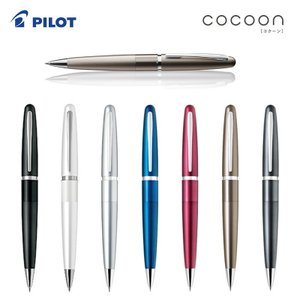 PILOT 0.5mm シャープペン コクーン cocoon|hanko-king