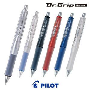 PILOTドクターグリップ Gスペック 0.5mmシャーペン 最新式のフレフレメカ搭載!|hanko-king