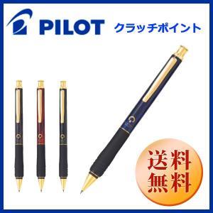 PILOT 0.5mm シャープペンシル クラッチポイントHGW 先端チャック式 hanko-king