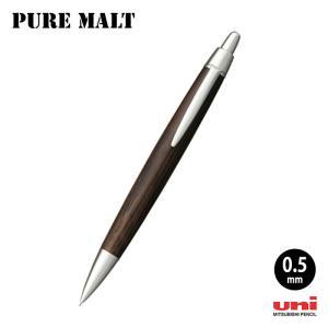 三菱uni ピュアモルト オークウッド・プレミアム・エディション ウィスキー樽から作った0.5mmシャーペン|hanko-king