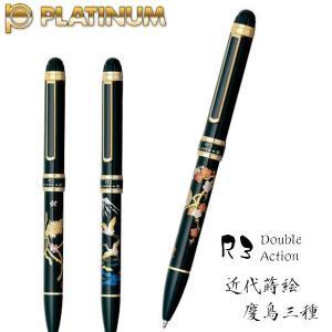プラチナ R3ダブルアクション 0.5mmシャーペン+0.7mm黒赤ボールペン ロジウム仕上げゴート革巻 mwb-5000rm|hanko-king