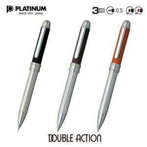 プラチナ ダブル3アクション 0.5mmシャーペン+0.7mm黒赤ボールペン ロジウム仕上げゴート革巻 mwbl-10000|hanko-king