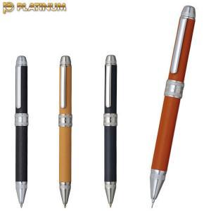 プラチナダブル3アクションレザー 0.5mmシャーペン+0.7mm黒赤ボールペン mwbl-3000-|hanko-king