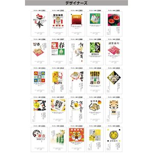 年賀状印刷【私製はがき(ご注意:切手が別途必要です。)】 24枚|hanko-king|03