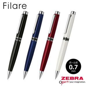 ゼブラ 0.7mm油性ボールペン フィラーレ 選べるカラー 送料無料! P-BA68-|hanko-king