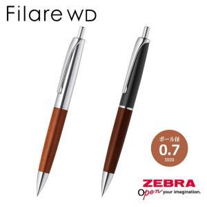 ゼブラ0.7mmボールペン フィラーレ・ウッド ノック式 送料無料! P-BA68-|hanko-king