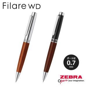 ゼブラ0.7mmボールペン フィラーレ・ウッド ツイスト式 送料無料! P-BA77-WD|hanko-king