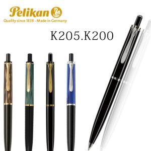 ペリカン クラシックシリーズ K200/K205 ボールペン|hanko-king