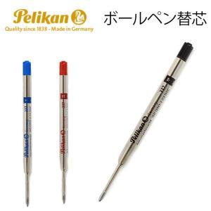 Pelikan ボールペン替芯G2規格 各色・各サイズあり 337|hanko-king