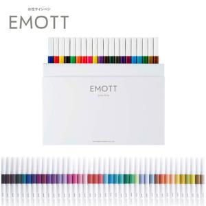 【三菱鉛筆】 水性サインペン EMOTT エモット 40色セット