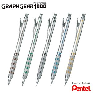 ぺんてる グラフギア1000 製図用シャープペン 0.3mm〜0.9mm pg101|hanko-king