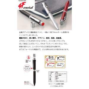 【谷川商事】スタンペン4Fメタル 浸透印つき3機能金属ペン 送料無料 tsk-690xx|hanko-king|02