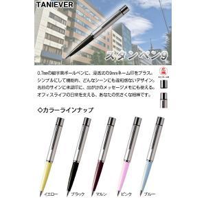 【谷川商事】スタンペン9 浸透印つき0.7mmボールペン 送料無料 tsk-592xx|hanko-king|02