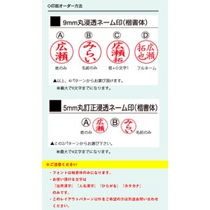 【谷川商事】スタンペンGT ネーム印&訂正印つきボールペン 送料無料 tsk-590xx|hanko-king|03