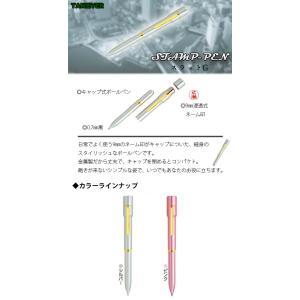 【谷川商事】スタンペン スラットG 浸透印つき0.7mmボールペン 送料無料 tsk-550|hanko-king|02