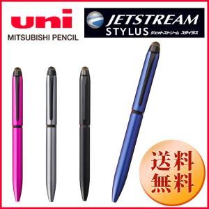 三菱uni3色ボールペン&タッチペン ジェットストリーム スタイラス|hanko-king