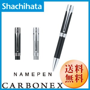 シャチハタ ネームペン カーボネックス 既製品|hanko-king