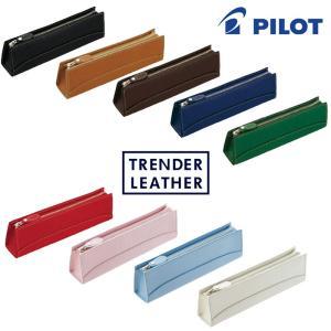 PILOT パイロット 本革デザインカットペンケース TLPSF-05|hanko-king