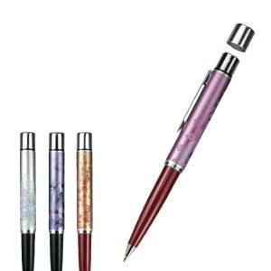 【谷川商事】和偲スタンペン9  9mm浸透印つき0.7mmボールペン 送料無料 tsk-615xx|hanko-king