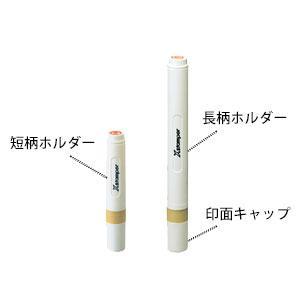 シャチハタ Xスタンパー部品/薄記スタンパー用 グリップ ホルダー|hanko-king