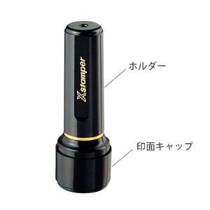 シャチハタ Xスタンパー部品/丸型 ブラック16用 印面キャップ|hanko-king
