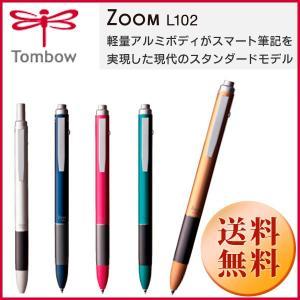 トンボ鉛筆 Zoom L102 2色ボールペン+シャープ 3機能ペン SB-TZLA|hanko-king
