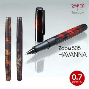 トンボ鉛筆 Zoom505HAVANNA 高級水性ボールペン 送料無料|hanko-king