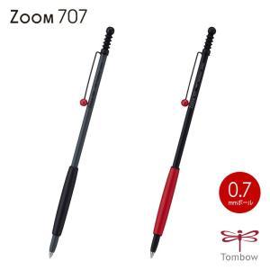 トンボ鉛筆 極細ボールペンとシャープペン ZOOM707(複合ではありません)|hanko-king