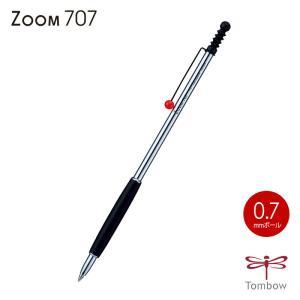 トンボ鉛筆 極細ボールペンとシャープペン ZOOM707デラックス(複合ではありません)|hanko-king