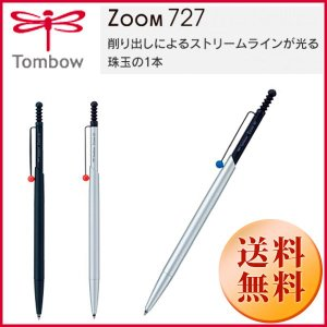 トンボ鉛筆 極細ボールペン ZOOM727|hanko-king