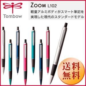 トンボ鉛筆 Zoom L102 ボールペンとシャープペン(複合ではありません)|hanko-king