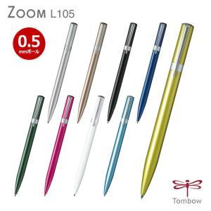 トンボ鉛筆 Zoom L105 ボールペンとシャープペン(複合ではありません)|hanko-king