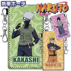 【メール便送料無料!】 岸本斉史による大人気漫画「NARUTO」の大型ポーチが発売しました。 両面に...