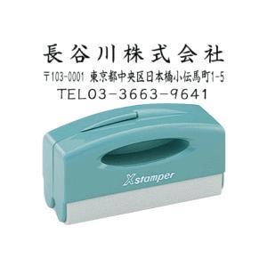 シャチハタ 住所印3行タイプ ポケット用1662号|hanko-otobe