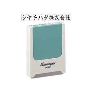 シャチハタ 角型印 5×40mm角 別注品 hanko-otobe