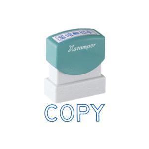 「COPY」 シャチハタ Xスタンパー ビジネス用B型 横型 印鑑 会社 はんこ ハンコ 判子 スタンプ しゃちはた シヤチハタ 浸透印 コピー|hanko-otobe