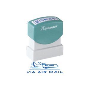「VIA AIR MAIL」 シャチハタ Xスタンパー ビジネス用B型 横型 スタンプ スタンパー 事務用品 浸透印 仕事 はんこ ハンコ しゃちはた 判子 印|hanko-otobe