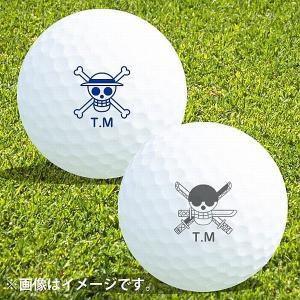 ゴルフボール名入れ マイボールスタンプ ONE PIECE 海賊旗Ver.お名前イニシャルあり コン...