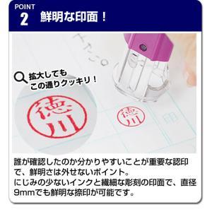 ネーム印 キャップレス 印鑑 はんこ / オス...の詳細画像4
