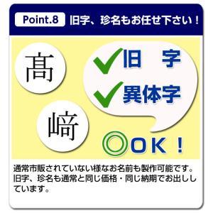 ネーム印 キャップレス 印鑑 はんこ / オスカ / ゴム印 認印 回転式 Oscca (wk030)|hankomaturi|11