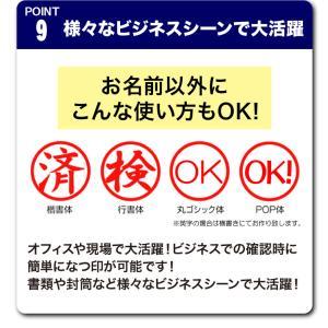 ネーム印 キャップレス 印鑑 はんこ / オスカ / ゴム印 認印 回転式 Oscca (wk030)|hankomaturi|12