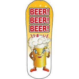 〔P〕 H1600 BEER(ビール) 10個セット エアPOP No.63858339】5000円以上 送料無料