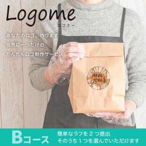 オリジナルロゴ制作サービス「Logome(ロゴミー)」Bコース|hankos