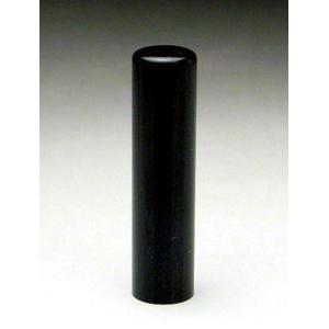 認め印 黒彩樺(玄武)13.5ミリ hankos