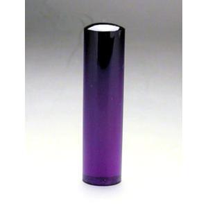 銀行印・認め印セット 紫水晶印鑑(アメジスト)13.5・10.5ミリ|hankos