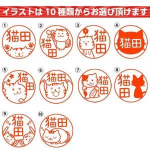 印鑑 はんこ にゃんこばん ジョインティ 回転式ネーム印 猫のはんこ (10.0mm) にゃんこばん猫のはんこ|hankoya-store-7|02