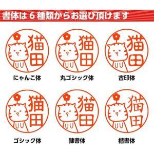 印鑑 はんこ にゃんこばん ジョインティ 回転式ネーム印 猫のはんこ (10.0mm) にゃんこばん猫のはんこ|hankoya-store-7|03