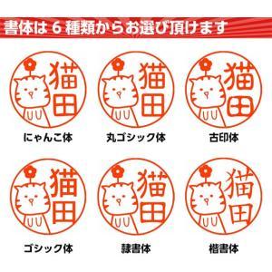 印鑑 はんこ にゃんこばん ジョインティ  回転式ネーム印 猫のはんこ【10.0mm】 にゃんこばん猫のはんこ|hankoya-store-7|03
